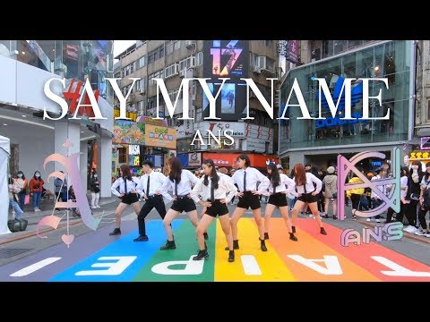 [KPOP IN PUBLIC CHALLENGE] ANS(에이엔에스) 'Say My Name' Dance Cover By Eternity(1ternity) From Taiwan