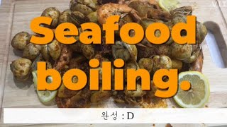 'Seafood boil' at home…