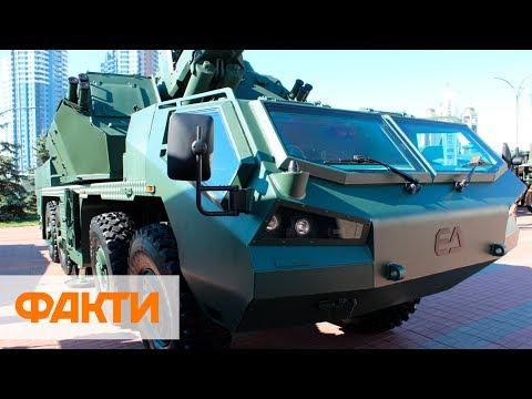 Новейшая военная техника Украины: выставка Оружие и безопасность 2019