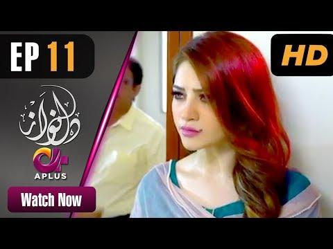 Dil Nawaz - Episode 11 - APlus ᴴᴰ Dramas