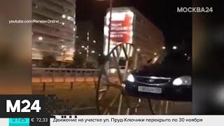 Другие новости России и мира за 10 сентября - Москва 24