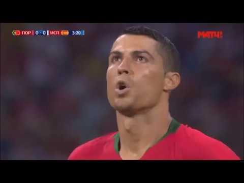 Португалия-Испания 3-3 обзор 15.06.2018