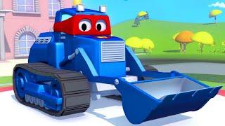 Дитячі мультфільми з вантажівками - Бульдозер - Трансформер Карл Автомобільний Місто   ⍟