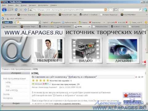 А боровой создание сайта немецкая страховая компания официальный сайт