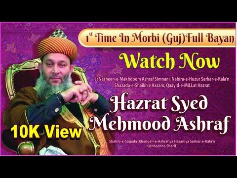 Qaid E Millat Syed Mahmood Ashraf - Morbi Gujarat