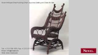 Asian Antique Chair/rocking Chair Japanese Seating And