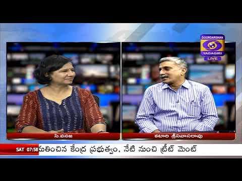 Vartha Vishleshana || వర్త విశ్లేషన || Dt : 25-04-2020