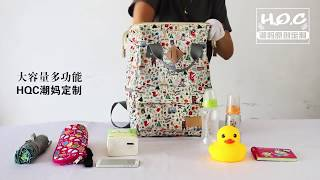 Fox Diaper Travel Backpack,Land Diaper bag, AUS