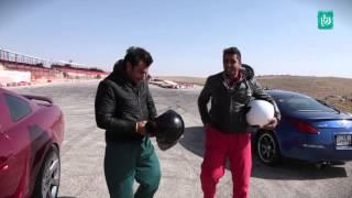طب غير - الحلقة الخامسة عشر - سيارات رياضية