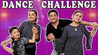 DANCE CHALLENGE #Funny Family Challenge | Kids vs Parents | Aayu and Pihu Show