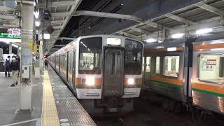 【発車!】東海道線 211系5000番台+313系2500番台 普通三島行き 浜松駅