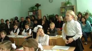 Видеотрывок урока Мрочко С В