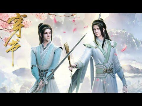 𝘼𝙈𝙑 ﻸ Шэнь Цинцю и  Ло Бинхэ ﻸ Adelante │Система «спаси-себя-сам» для главного злодея