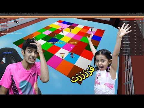 لعبنا مع المتابعين في روبلوكس تحدي الألوان!!