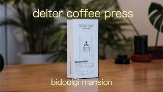 Delter Coffee Press 델터 커피 프레스 …