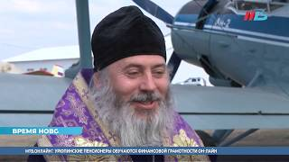 Священники прочитали молитву от коронавируса в небе над Волгоградом