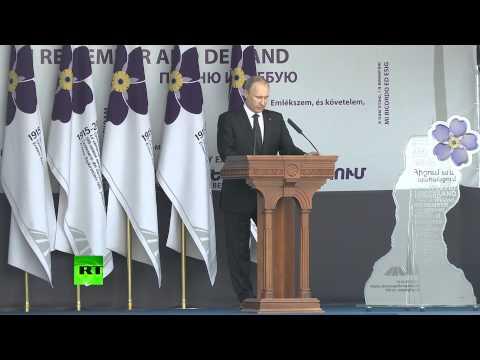 Выступление Владимира Путина на церемонии памяти жертв геноцида в Османской империи