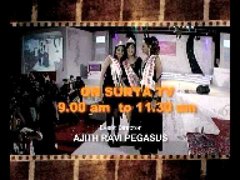 Hairomax Miss South India 2010. A PEGASUS event. Directed by Ajit Pegasus