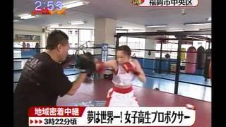 黒木優子 TV2