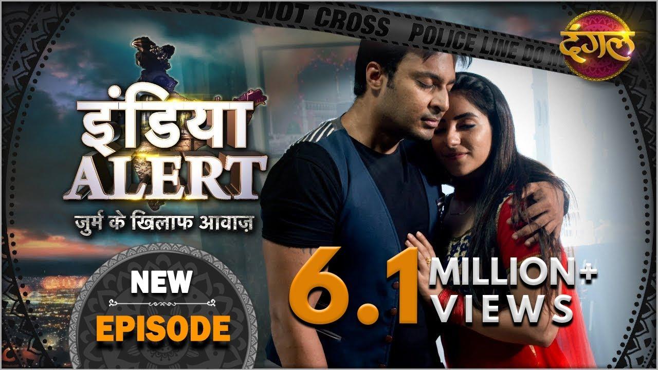 India Alert | New Episode 269 | Ishq Ki Haivaniyat ( इश्क की हैवानियत ) |  Dangal TV Channel