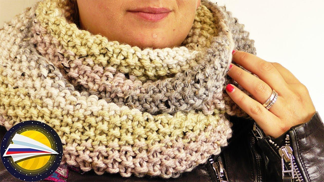Вязание спицами жемчужный узор | Снуд из одного клубка пряжи | Вязание толстой пряжей