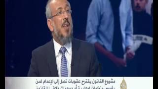محمد القدوسى قانون التظاهر مفصل على مقاس الانقلاب والقانون من الاساس باطل