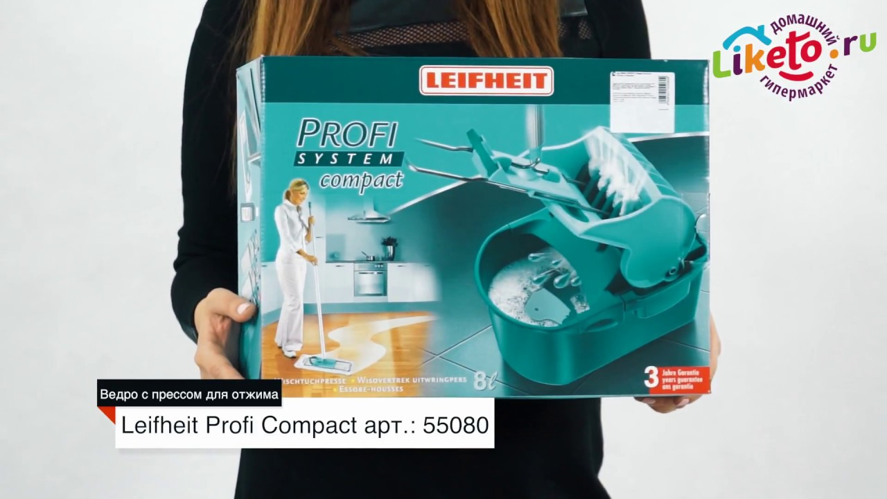 Vedro Dlya Uborki Leifheit Profi Compact S Pressom Dlya Otzhima Art