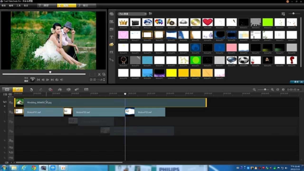 DVD影片剪輯製作_會聲會影X6影片編輯軟體教學系列課程_01_工具基礎篇 - YouTube
