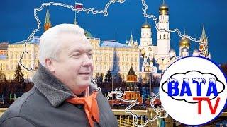 Как Россия Украину из Москвы спасает