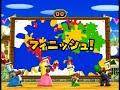 Wii マリオパーティ9(Mario Party 9)