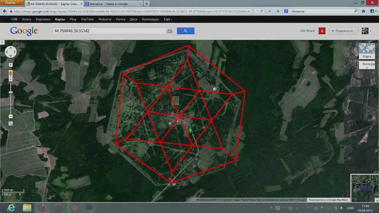 карта гугл с фото