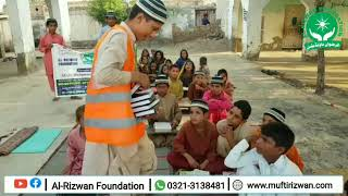 Distribute Holy Quran Copies Project 2020 By Al-Rizwan Foundation