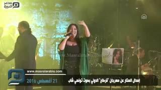 مصر العربية | إسدال الستار عن مهرجان