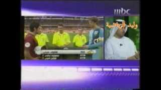 قرارات الحكم العجيبة في مباراة البرتغال وهولندا كأس العالم 2006 م تعليق عربي