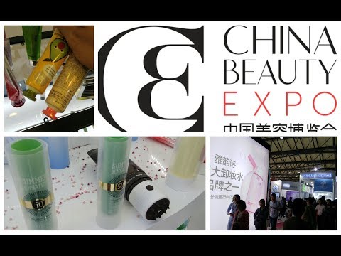China Beauty 2018 выставка упаковки и косметики в Шанхае