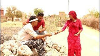 बिगड़ैल लुगाई और कुंवारे छोरे राजस्थानी हरियाणवी कॉमेडी#Rajasthanicomedy2019