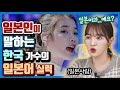 데이식스(DAY6) Finale 한국어번역/일본어가사 (日本語/KOR) - YouTube