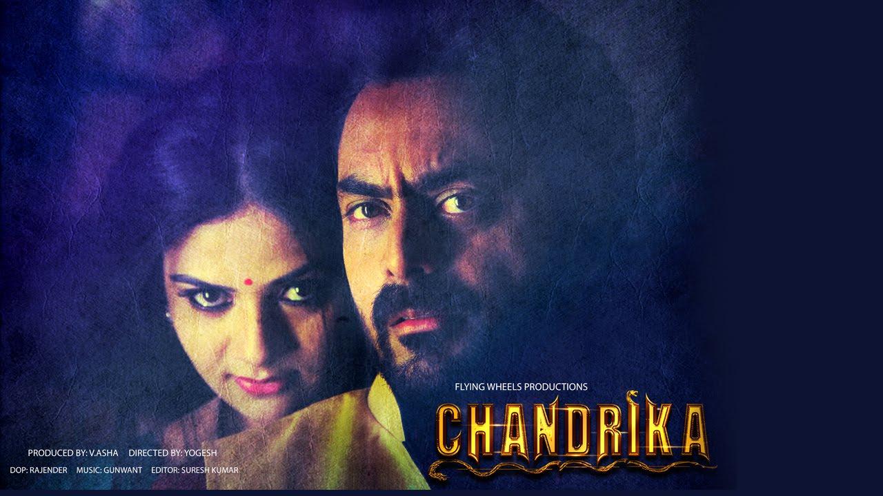 Chandrika Kannada