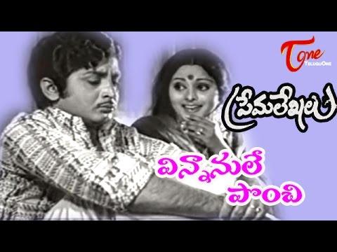 Prema Lekhalu Songs - Vinnanule Ponchi Vinnanule - Jayasudha - Murali Mohan