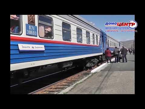 03 05 2019 летний график движения поездов