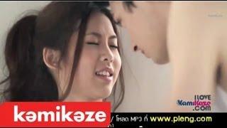 [MV] ไวต่อความรู้สึก (Sensitive) - KISS ME FIVE thumbnail