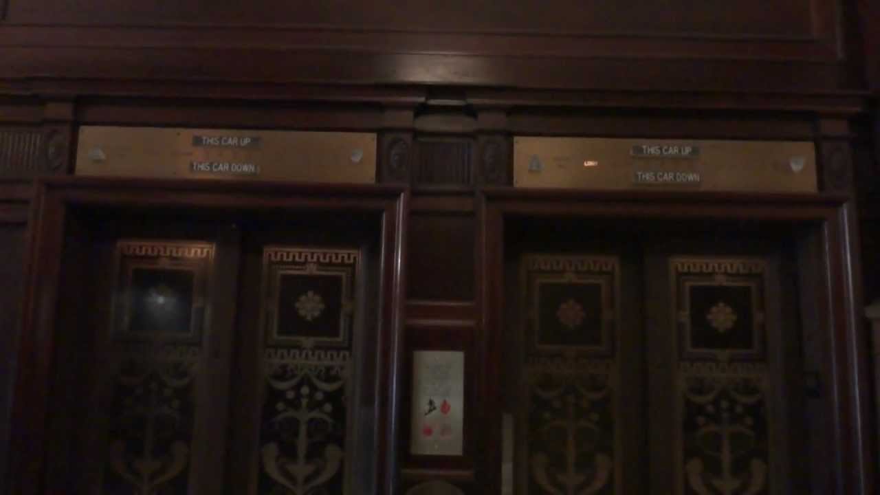 Awesome Historic Elevators At The Muehlebach Hotel Kansas City Mo