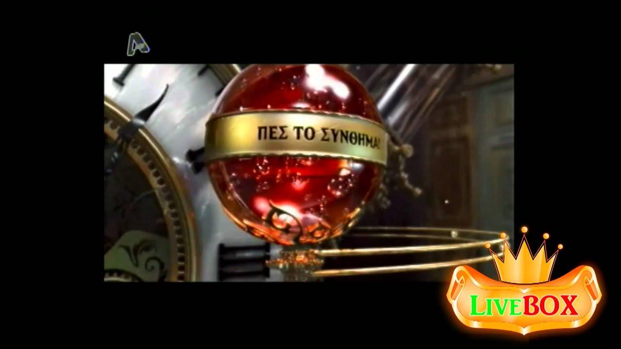 02be789d545 JUMBO Christmas 49 ΜΕΡΕΣ 2010 - YouTube