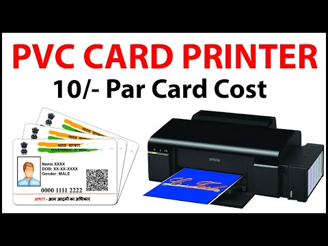 how to print pvc card in epson L805 Printer wich software