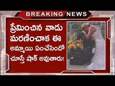 This An Example of A True Love Story - Jessica Padgett Wedding Photos Alone - Tollywood Nagar - 동영상