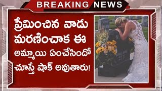 This An Example of A True Love Story | Jessica Padgett Wedding Photos Alone | Tollywood Nagar