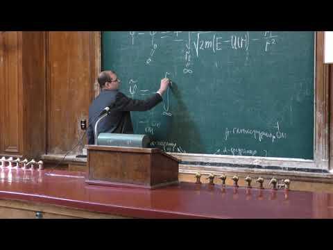 Форш П. А. - Теоретическая механика - Рассеяние частиц. Колебания систем с одной степенью свободы
