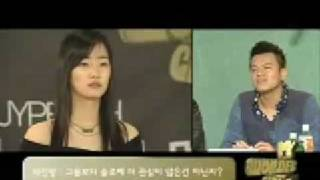 Wonder Girls - Park Ye Eun's Audition [Eng Sub]