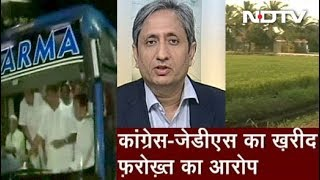 Prime Time with Ravish Kumar, May 16, 2018 | Buses and Resort Safeguard MLAs From Greed?