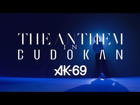 AK-69 / THE ANTHEM in BUDOKAN【DVD Trailer】